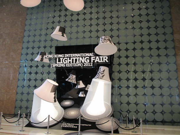 Hong Kong receives the magic of lights Hong Kong Fair International Lighting Fair Best Design Events