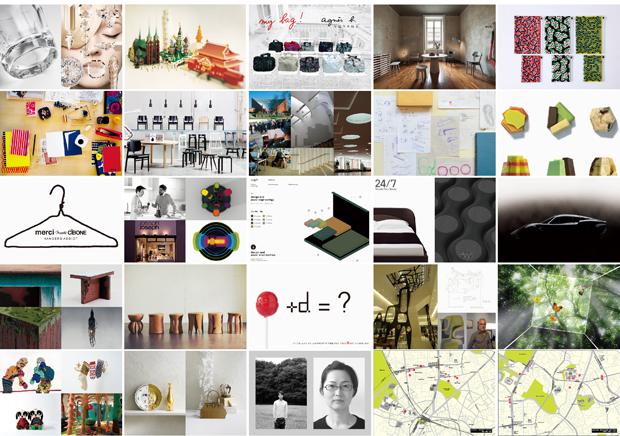 discover designtide tokyo 2012 best design events