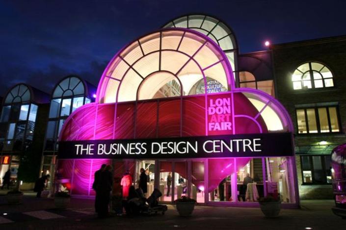 Design center london