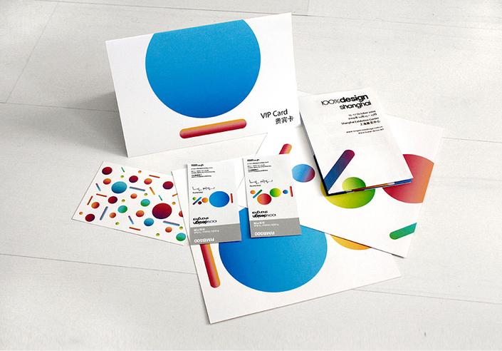 100% Design Shangai DesignShanghai 01