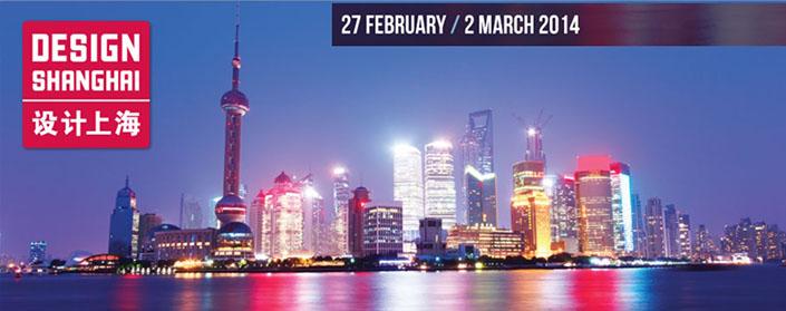design-shanghai-show-2014  Design Shanghai an International Design Trade Event design shanghai show 2014