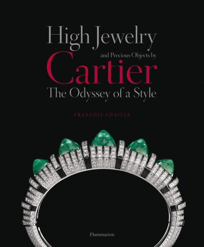 Exhibition-Cartier- in-the-20th- Century-Timeless- Design-cartier