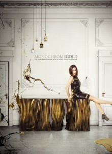 Must-See-Luxury- Sideboards- Selection- 2014-monochrome-gold Must See Luxury Sideboards Selection 2014 monochrome gold 220x300