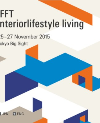All about IFFT interior lifestyle living